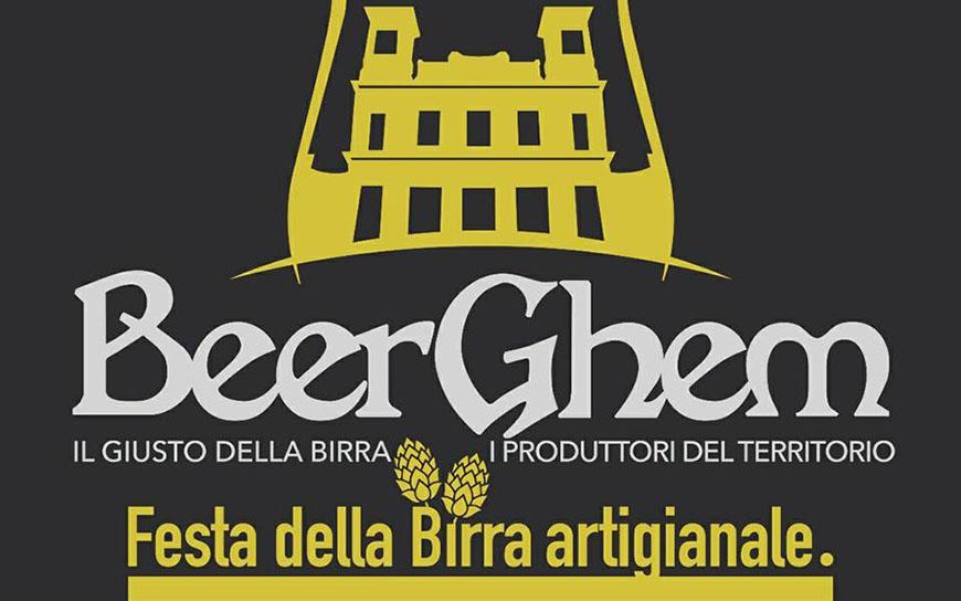 BeerGhem